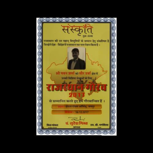 Rajasthan Gaurav Award